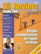 Журнал «Oil review middle east»