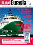 Журнал «Oil and Gas Journal Eurasia»